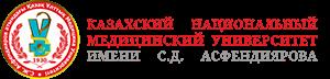 85 лет КазНМУ им. С. Д. Асфендиярова