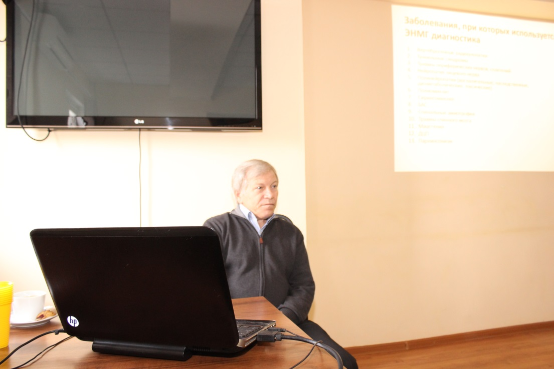 Лекции в презентациях по неврологии