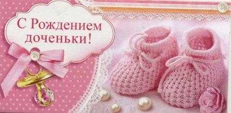 Поздравляем Кадирову С.Т. с рождением дочери!