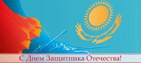 7 Мая - День защитника Отечества!