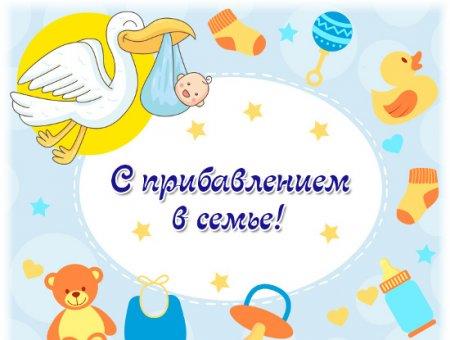 Рождение мальчика у врача-невролога – Есимовой Гульнур Нурлановны